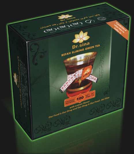 چای سبز دکتر سینا